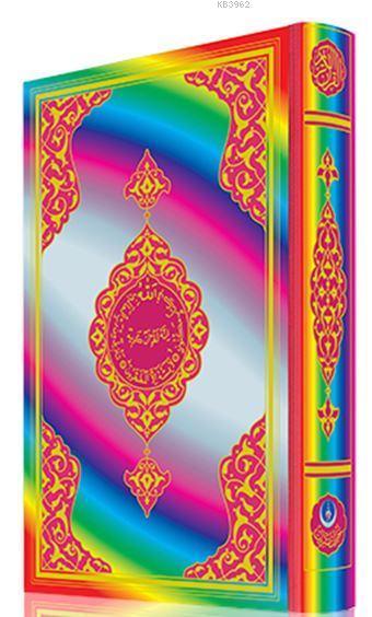 Orta Boy Gökkuşağı Renkli Kur'an-ı Kerim (Mühürlü)