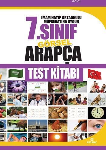 7. Sınıf Görsel Arapça Test Kitabı; İmam Hatip Ortaokulu Müfredatına Uygun