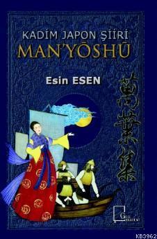 Man'yoshu; Kadim Japon Şiiri