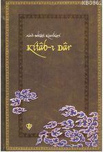 Kitab-ı Dar; Alevi Bektaşi Klasikleri 3