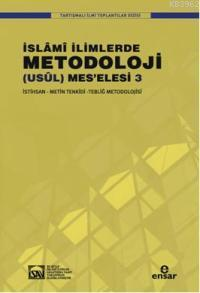 İslami İlimlerde Metodoloji (Usül) Meselesi 3