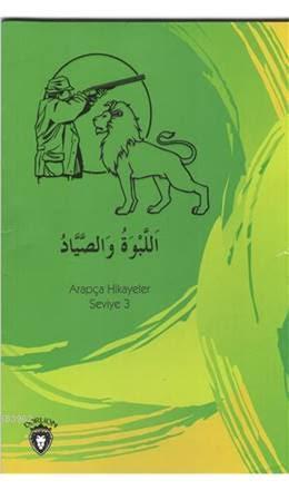 Aslan Ve Avcı Arapça; Hikayeler Stage 3