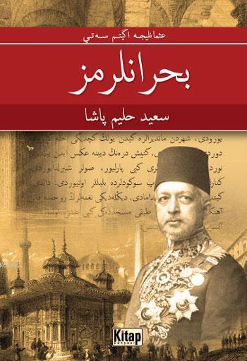 Buhranlarımız (Osmanlıca)