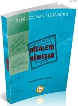Risaleya Neweşan