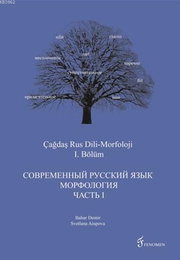 Çağdaş Rus Dili Morfoloji 1. Bölüm