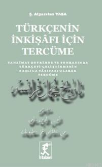 Türkçenin İnkişafı Tercüme