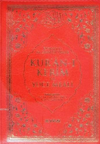 Kur'an-ı Kerim ve Yüce Meali (Çanta Boy-2 Renk)