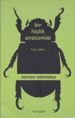 Bir Hiçlik Anatomisi