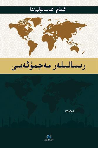 Uygurca İmam Hasan El - Benna Risaleler