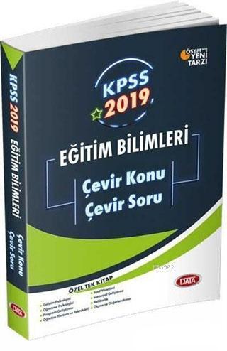 2019 KPSS Eğitim Bilimleri Çevir Konu Çevir Soru