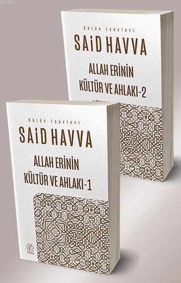 Allah Erinin Kültür ve Ahlakı 1-2