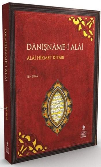 Dânişnâme-i Alâî
