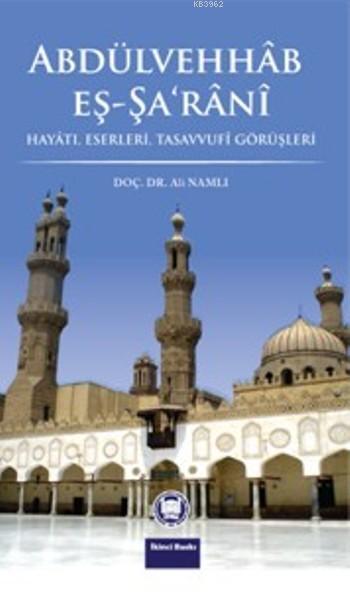 Abdülvehhab Eş-Şa'rani; Hayatı, Eserleri, Tasavvufi Görüşleri