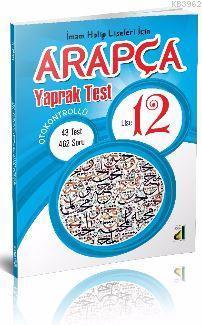 Arapça Yaprak Test (12. Sınıf); İmam-Hatip Liseleri İçin