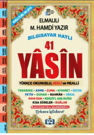 41 Yasin (Çanta Boy)