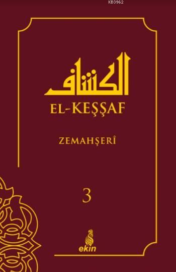 El-Keşşaf 3. Cilt
