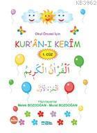 Okul Öncesi İçin Kur'an-ı Kerim 1. Cüz Okumayı Öğreniyorum - 2
