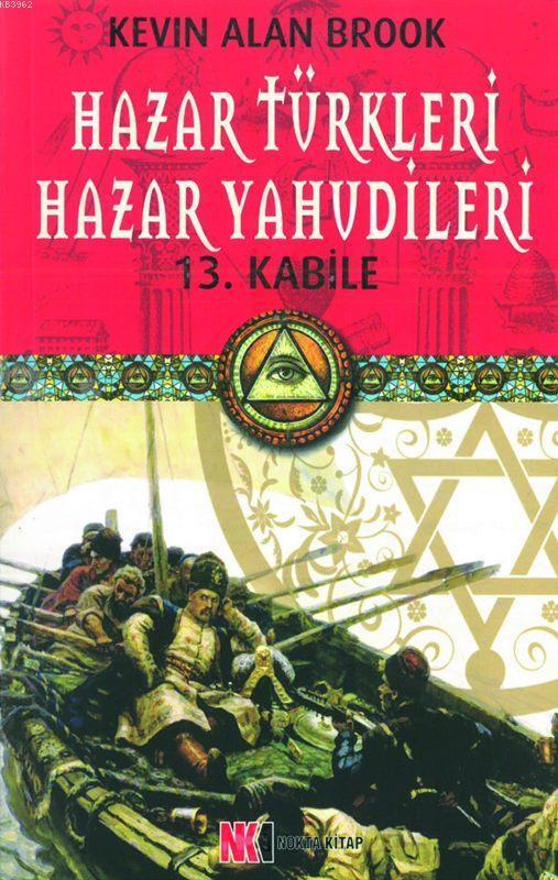 Hazar Türkleri Hazar Yahudileri