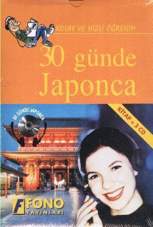 30 Günde Japonca Kitap3 CD