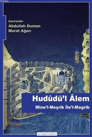 Hududü'l Alem; Mine'l-Meşrik İle'l-Magrib