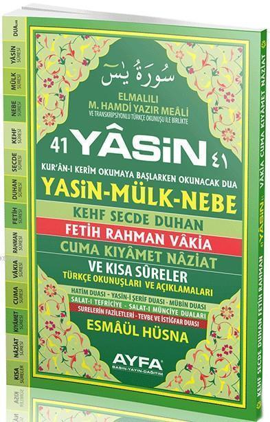 41 Yasin (Ayfa-050, Orta Boy, Sert Kapaklı, Fihristli, Türkçeli)
