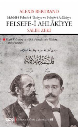 Felsefe-i Ahlâkiyye; Ahlak Felsefesi