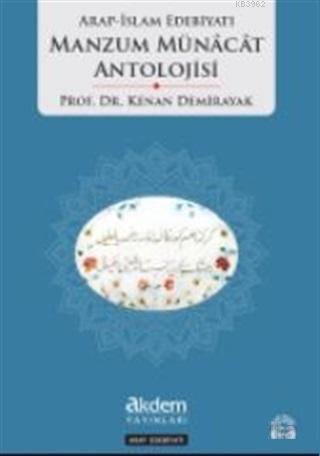 Arap İslam Edebiyatı Manzum Münacat Antolojisi