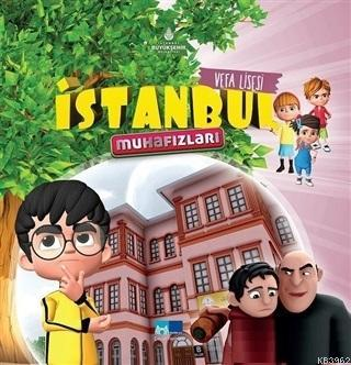 Vefa Lisesi - İstanbul Muhafızları