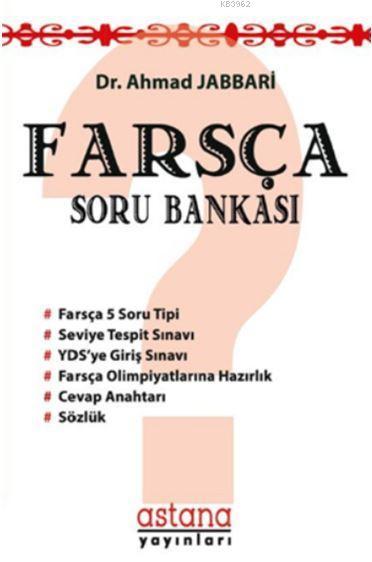 Farsça Soru Bankası