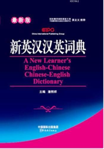 A New Learner´s English-Chinese Chi-Eng Dictionary (Büyük)