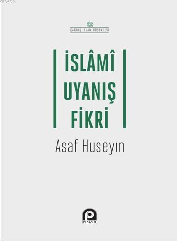 İslami Uyanış Fikri
