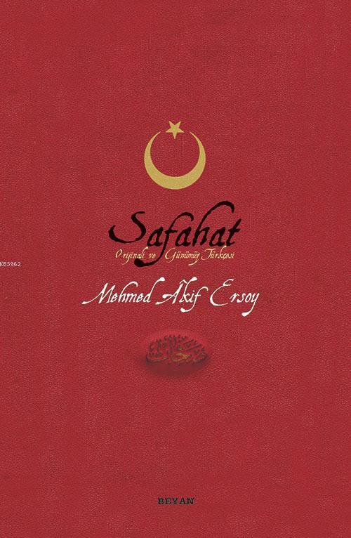 Safahat (Ciltli); Orijinali ve Günümüz Türkçesi