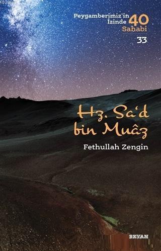 Hz. Sa'd bin Muaz; Peygamberimizin İzinde 40 Sahabi 33
