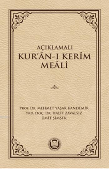 Açıklamalı Kur'an-ı Kerim Meali