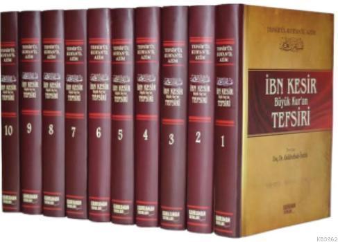 İbn Kesir Büyük Kur'an Tefsiri (Şamua - 10 Cilt Takım)