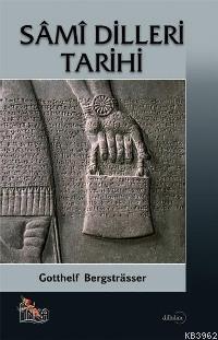 Sâmî Dilleri Tarihi