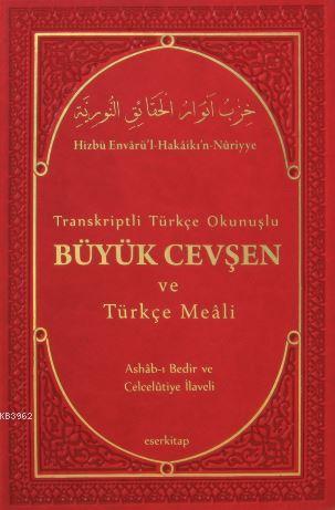 Transkriptli Türkçe Okunuşlu Büyük Cevşen ve Türkçe Meali; Ashab-ı Bedir ve Celcelütiye İlaveli