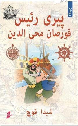 Piri Reis (Osmanlı Türkçe); Korsan Muhyittin