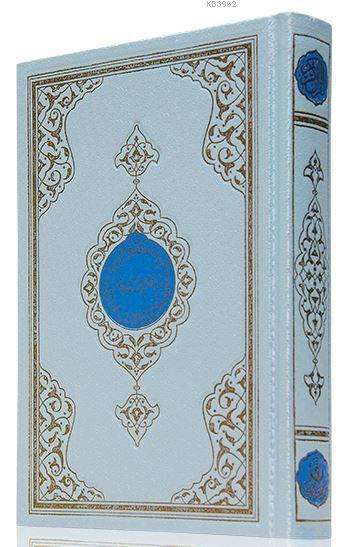Hafız Boy Benim Kur'anım (Mavi Kapak, Mühürlü)