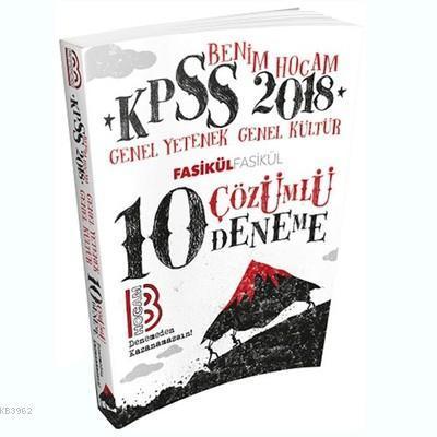 2018 KPSS Genel Yetenek Genel Kültür Tamamı Çözümlü 10 Deneme