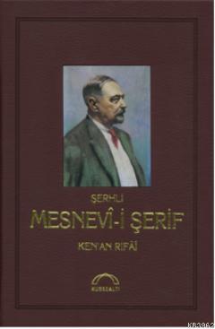 Şerhli Mesnevi-i Şerif (Deri Ciltli)