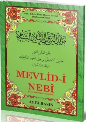 Mevlid-i Nebi (Kod 023)