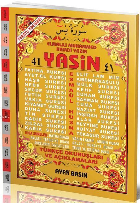 41 Yasin Fihristli Rahle Boy Arapça; (Ayfa012)