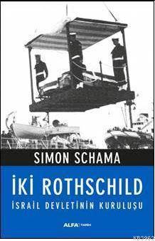 İki Rothschild; İsrail Devletinin Kuruluşu