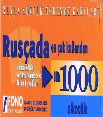 Rusçada En Çok Kullanılan İlk 1000 Sözcük