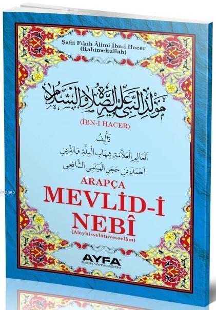 Mevlid-i Nebi Hacer (Ayfa-025, Şamua, Arapça)