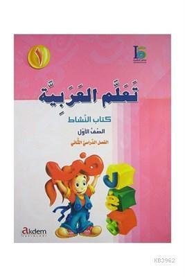 Teallem El-Arabiyye 2-1 Bölüm (2 Kitap Takım)