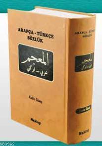 Arapça - Türkçe Büyük Sözlük