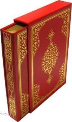 Kur'an-ı Kerim; (Orta Boy, Yaldızlı Mahfazalı)