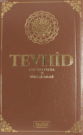Çanta Boy Tevhid Kur'an-ı Kerim ve Türkçe Meali (Lacivert - Kahverengi)